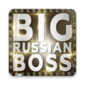 Big Russian Boss в кармане 1.0.8