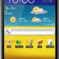 Samsung Galaxy Note GT-I9228