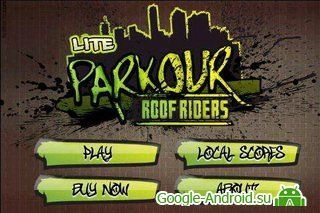 Parkour: Roof Riders Lite - паркур