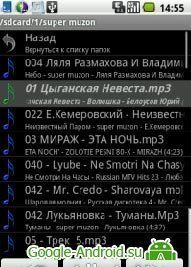 Music Folder Player Free 1.0.7