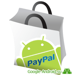 PayPal 2.7.1