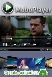 MoboPlayer 1.2.145 RUS