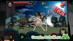 KungFu Warrior 1.3