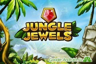 Jungle Jewels Deluxe