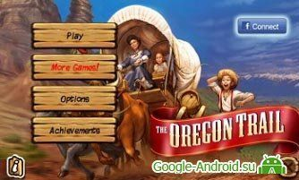 Oregon Trail HD