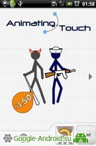 Animating Touch 0.7.67