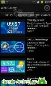 Make Your Clock Pro 16.2