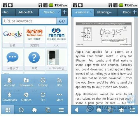 Maxthon Mobile 2.1.4