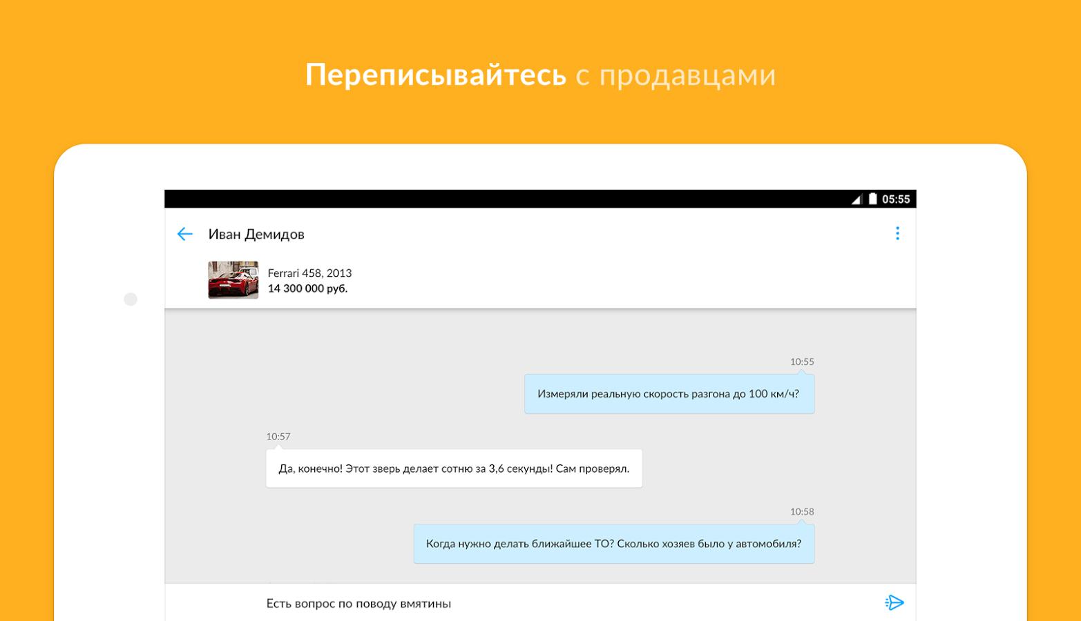 Avito ru приложение скачать