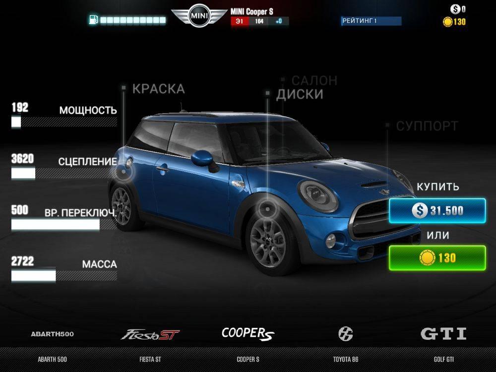 Скачать CSR Racing 2 2.2.0 на андроид бесплатно …